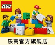 Lego-亚马逊中国