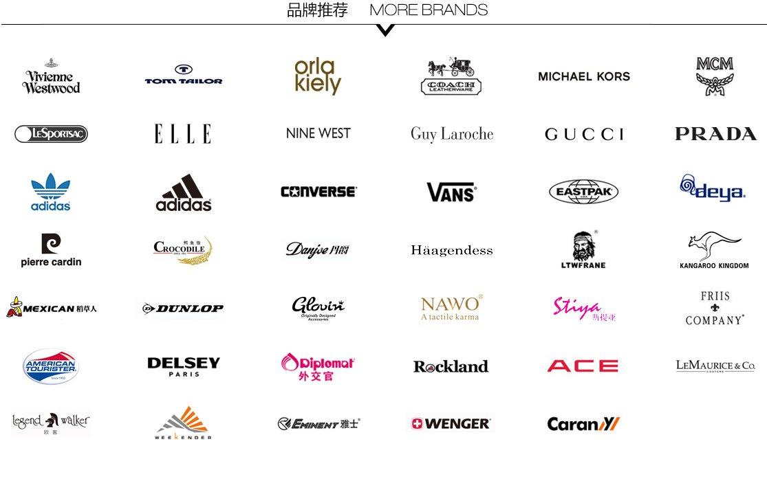 箱包热销品牌-亚马逊中国