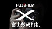 海外購-Fujifilm 富士