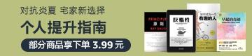 Kindle超值低价 部分商品下单3.99元