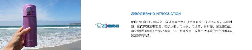 Zojirushi象印品牌故事-亚马逊海外购