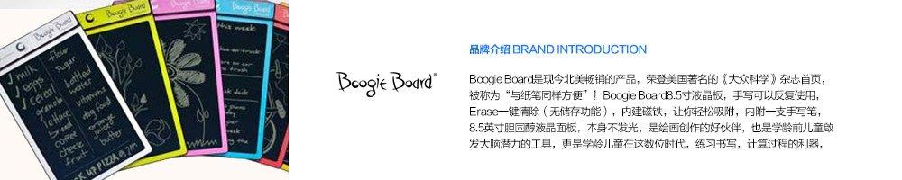 Boogie Board品牌故事-亚马逊海外购