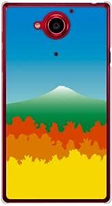 Coverfull 渐变山地(透明) / for AQUOS Xx (2015年夏款)/SoftBank SSHAXX-PCCL-152-M887