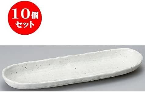 10个套装 长形盘(大) 结晶垫托盘 [30.4 x 9.7 x 3.2cm] 日式*馆 旅馆 日式餐具 餐饮店 业务用