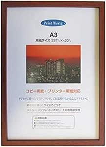 OA额 PrepaneM 浅框 棕色 PM-154BR-A4