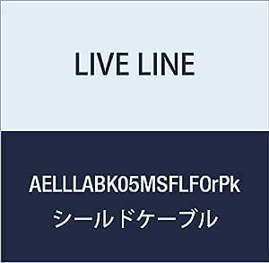 【Live Line】Advance系列 5M S/L 插头 黑色电缆 S型FIT插头(橙色)-L型FIT插头(粉色) 定制品 AELLLABK05MSFLFOrPk