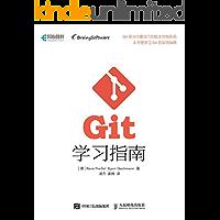 Git学习指南(异步图书)