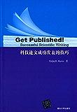 科技论文成功发表的技巧 (English Edition)