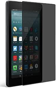 "Amazon Kindle Fire 7 (2017 New型号)* 防窥视贴纸 防指纹 消除气泡液晶保护膜 ""505-0026-02"""