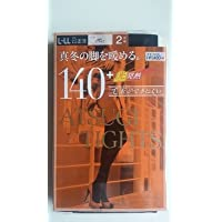 ATSUGI厚木140D 光发热连裤袜(2双组)黑色 (亚马逊自营 保税区发货)