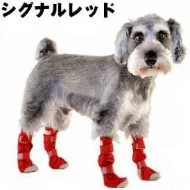WHCY NEW DOG靴子 XS 信号红色 XS