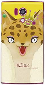 coverfull 清凉贴布系列 安全扣 黄色 (透明) / for aquos phone si sh-01e/docomo dsha1e-pccl-152-mb31