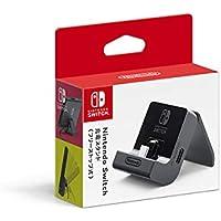 Nintendo 任天堂 Nintendo Switch充電支架 底座支架式