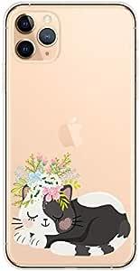Blingy's iPhone 11 Pro(5.8英寸)手机壳,iPhone 11 Pro手机壳透明透明软TPU保护套,兼容iPhone 11 Pro 5.8英寸2019发布 Sleeping Cat