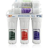 金士博JSB-UF701 七级能量活化净水机 七级净水器 家用 直饮 能量活化净水机-厨房自来水过滤器,家用直饮矿泉水机,直饮水机,弱碱性活水机