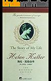海伦•凯勒自传(英文原版)(珍藏版) (English Edition)