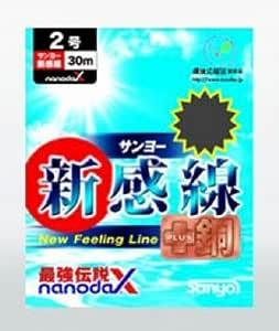 Sanyo 尼龙 线条 新感线 NANODAX 30m 1.75号
