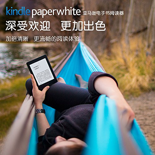 Kindle Paperwhite电子书阅读器:300 ppi电子墨水触控屏、内置阅读灯、超长续航