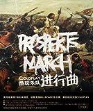 酷玩乐队Coldplay:进行曲Prospekt's March(CD)