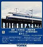 TOMIX N轨距 0系新干线 大窗初期型・光线・博多开业时编成 基本套装 8辆 98730 铁路模型 电车
