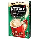 雀巢 无蔗糖添加2合1咖啡7条77g(雀巢 首款无蔗糖咖啡)