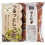 百利金 天然派香皂 红豆 100g×2罐