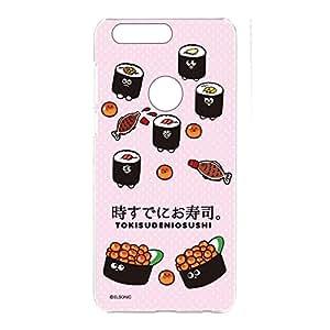 时已经寿司。 透明手机壳 Tpu 印花巻き 寿司手机壳适用所有机型  巻き寿司E 7_ Huawei honor 8 FRD-AL