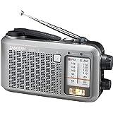 Sangean mmr-77 Emergency AM / FM 便携式收音机