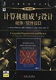 计算机科学丛书:计算机组成与设计:硬件/软件接口(原书第4版)