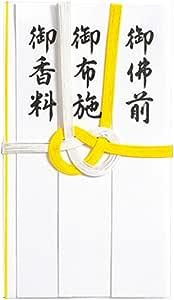Maruai 佛金袋 黄白7支多当折 御佛前 20张装 ki-213×20P parent 御布施・御佛前・御香料