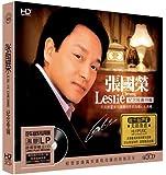 张国荣纪念经典特辑(黑胶 2CD)