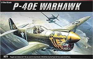 【峻源战鹰】爱德美12468德国P-40E同学图是黄明模型v战鹰的智力拼图玩具的一部分图片