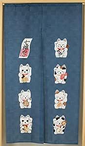日本山脉 Manekineko 北纬窗帘挂毯 *蓝 85x150cm