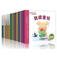 小猪威比幼儿成长绘本(情绪绘本+生活绘本+早教绘本)(套装共30册)
