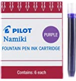 Pilot Namiki IC50 钢笔墨盒 6片装 紫色