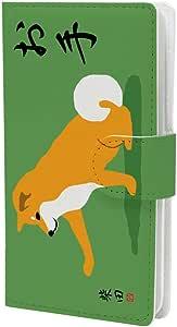 Mitas 智能手机壳 手册式 小猪 黑柳 设计 带镜子 富士通 vol.16ERL-010-MIR-6016-A/M02 5_ARROWS (M02) A おてしばたさん