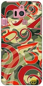 Coverfull 时尚数字 红色×迷彩 design by ARTWORK/for 简单智能手机2 401SH/SoftBank SSH401-ABWH-151-M782
