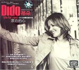 Dido蒂朵:漂泊的心(CD)