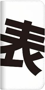 mitas 智能手机壳 手册式 有趣 带子 黑白NB-0330-A/iPhone Xs 1_iPhone (iPhone XS) A (ベルトなし)