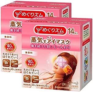 【量贩】花王蒸汽眼罩 无香 14片*2盒