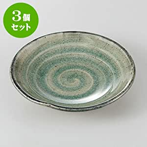 灰釉 圆形盘子 【 特选盘子 】 [ 13.8 x 3cm 210g ] mgk-710742-3set