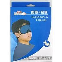 Dowell 多为 避光眼罩防噪音耳塞2套