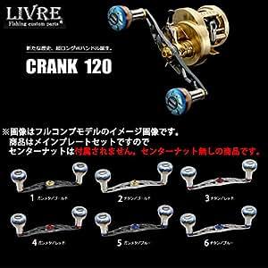 LIVRE(LIVRE) 卷轴 2708 CLANK120 GMB 无中间螺母