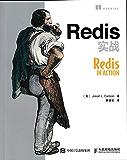 Redis实战(异步图书)