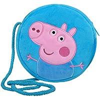 Peppa Pig 小猪佩奇 乔治斜挎包
