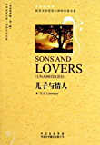 儿子与情人(世界文学名著英语原著版) (中译经典文库) (English Edition)