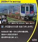 """KATO N轨距 JR四国N2000系 特快""""新鲜4号""""5节套装 特别策划商品 10-1628 铁道模型 柴油车"""
