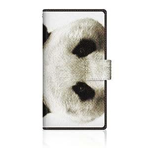 CaseMarket 【手册式】 HTC J butterfly (HTL23) 超薄壳 针脚模型 [CaseMarket Zoo I love Animals ! - 巨型熊猫] HTL23-VCM2S2574