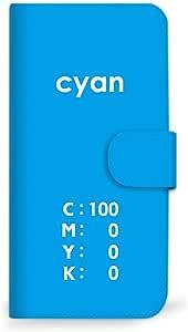 mitas iphone 手机壳743SC-0288-BU/701SO 2_Xperia XZ1 (701SO) 蓝色