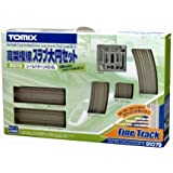 TOMIX N轨距 高架复线板大圆套装 HD-SL样式 91079 铁路模型 轨道套装